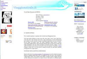vecchio-sito-di-viaggio-astrale-in-css auria - il nuovo sito di viaggio astrale by viaggioastrale.it